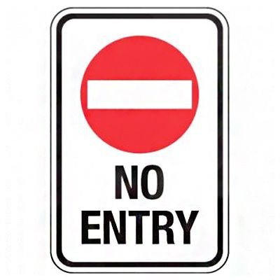 Reflective Parking Lot Signs - No Entry (With Graphic)