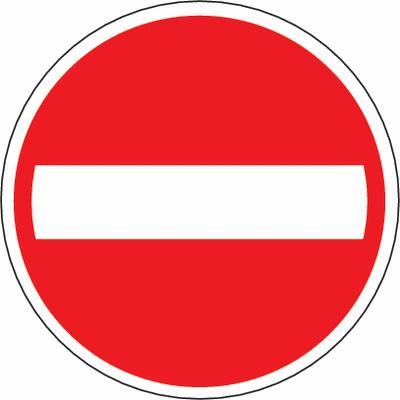 Einfahrt verboten - Verkehrszeichen SSV Schweiz