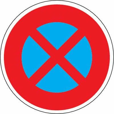 Halten verboten - Verkehrszeichen SSV Schweiz