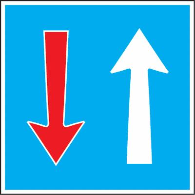 Vortritt vor dem Gegenverkehr Verkehrszeichen SSV Schweiz