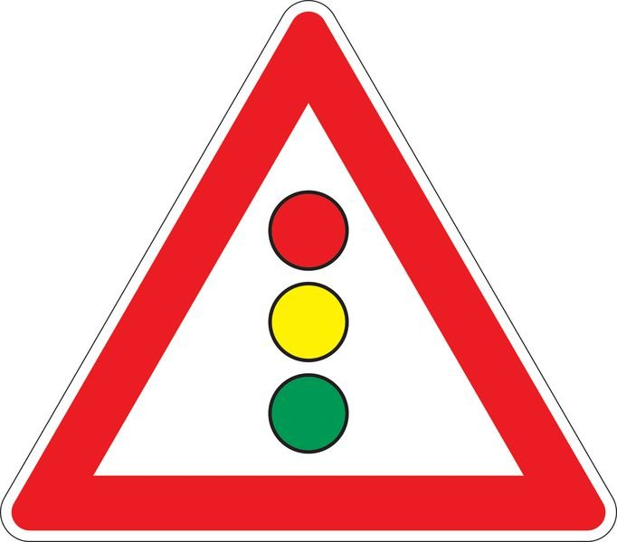 Lichtzeichenanlage - Verkehrszeichen für Deutschland, StVO, DIN 67520