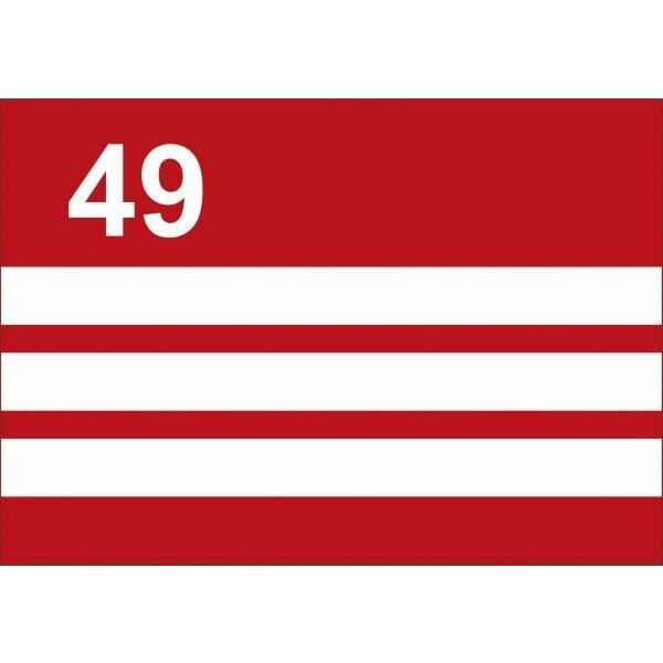 ALU-CLASSIC Türschilder - Betriebskennzeichnung und Hinweisschilder