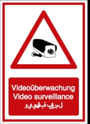 Vorlage: Videoüberwachung - Video surveillance - المراقبة بالفيديو (DE/ENG/ARABISCH)
