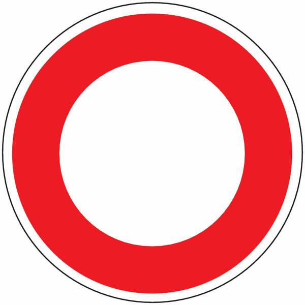 Durchfahrt verboten Schild Design in der Schweiz
