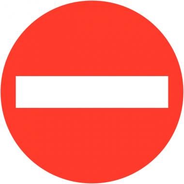 "Panneaux de circulation anti-graffiti Premium ""Sens interdit"""