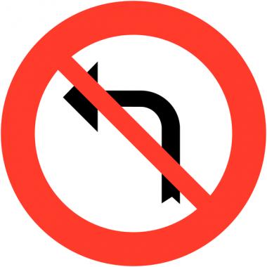 """Panneaux de circulation """"Interdiction de tourner à gauche à la prochaine intersection"""""""