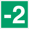 """Panneaux d'évacuation et de secours """"Niveau, étage -2"""""""