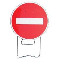 Panneau de signalisation temporaire B1 - Sens interdit