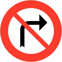 """Panneaux de circulation """"Interdiction de tourner à droite à la prochaine intersection"""""""