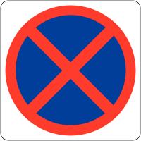 """Panneaux en PVC """"Arrêt et stationnement interdits"""""""