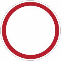 """Panneaux d'interdiction """"Circulation interdite à tout véhicule dans les deux sens"""""""