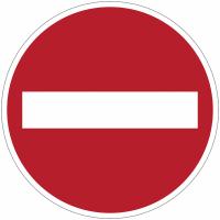 """Panneaux d'interdiction """"Sens interdit"""""""