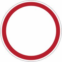 """Mini-pictogrammes d'interdiction """"Circulation interdite à tout véhicule dans les deux sens"""" en rouleau"""