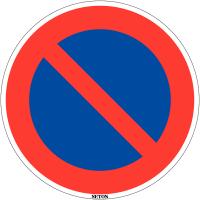 """Panneau de circulation en PVC """"Stationnement interdit"""""""