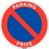 """Panneau de circulation en PVC """"Stationnement interdit - Parking privé"""""""