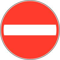"""Panneau de signalisation temporaire pour cône """"Sens interdit"""""""