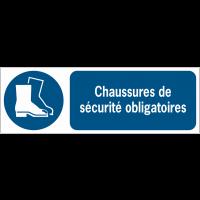 Panneaux ISO 7010 horizontaux Chaussures de sécurité obligatoires - M008