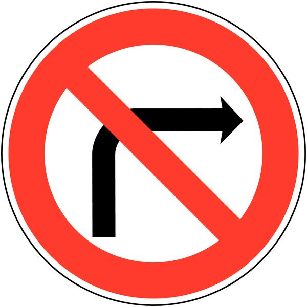 Panneau clignotant à énergie solaire Interdiction de tourner à droite à la prochaine intersection