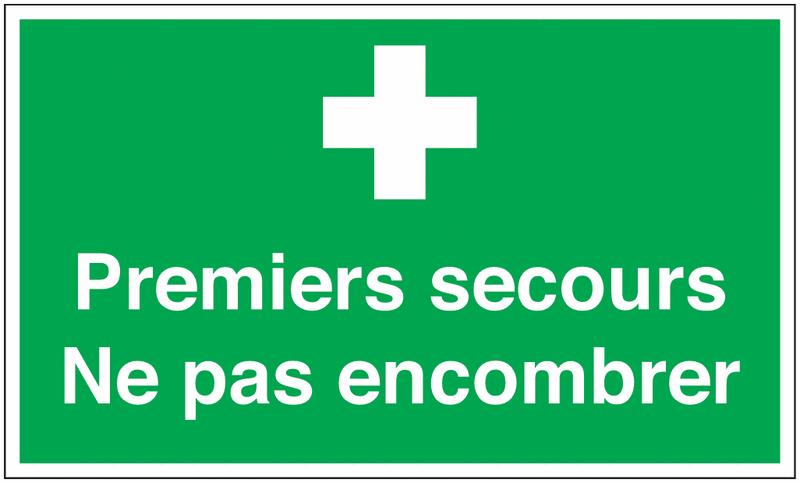 Marquage au sol avec texte et pictogramme - Premiers secours Ne pas encombrer - E003