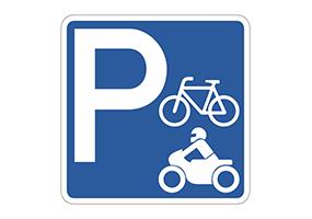 Panneaux et pictogrammes de parking 2 roues