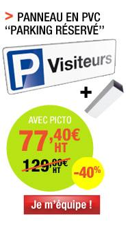 Panneau de parking en PVC - Visiteurs - avec poteau
