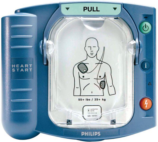 HS1 AED defibrillator