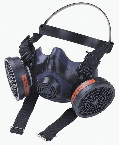 Honeywell™ MX/PF 950 Respirator