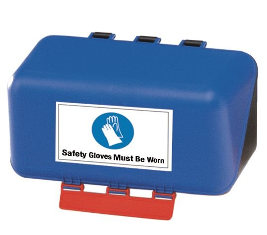 Custom PPE Boxes