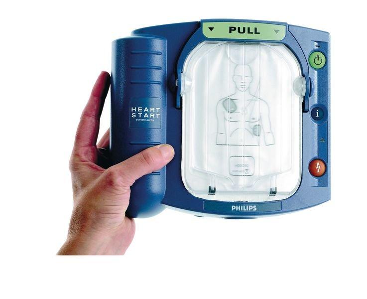 Philips HeartStart HS1 OnSite Defibrillator - Impact Protection