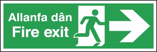 Fire Exit Running Man/Arrow Right Multi-Language Signs