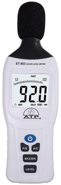 Dual Range Sound Level Meter