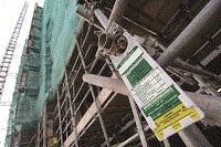 scaffold tag