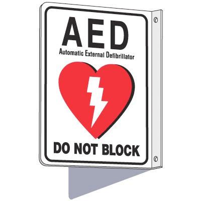 2-Way View AED Sign - Do Not Block