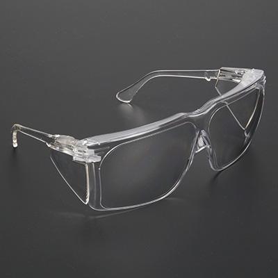 Seton Safety Stop Station - Safety Glasses