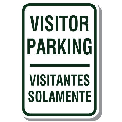 Bilingual Parking Signs - Visitor Parking Visitantes