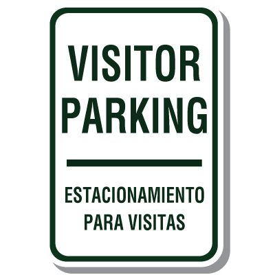 Bilingual Parking Signs - Visitor Parking