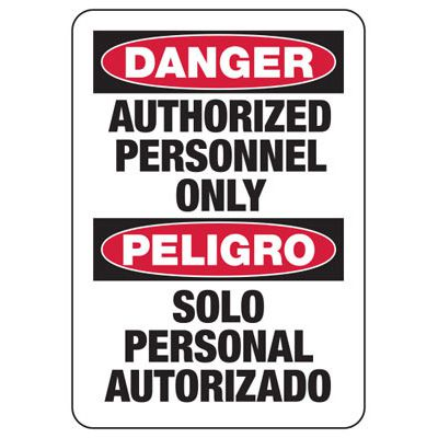 Bilingual Safety Signs - Authorized Personnel Only