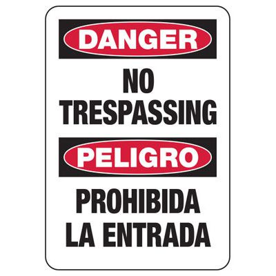 Bilingual Danger No Trespassing - Security Sign