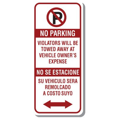 Bilingual Parking Signs - No Parking (With Graphic) (Double Arrow)