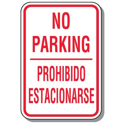 Bilingual No Parking Sign - English/Spanish