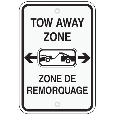 Bilingual Parking Signs - Tow Away Zone
