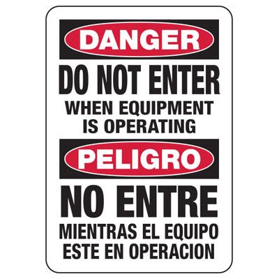 Bilingual Do Not Enter When Equipment Is Operating - OSHA Danger Sign