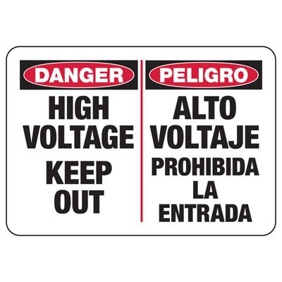 Bilingual Danger High Voltage Keep Out - Electrical Safety Signs