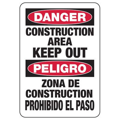 Bilingual Danger Construction Area - Industrial Construction Sign