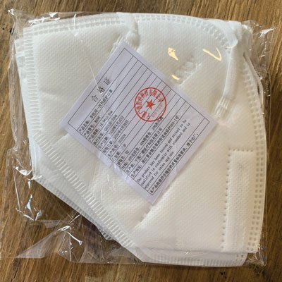 KN95 Face Mask - Case of 1,000