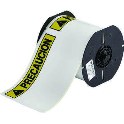 Brady B30-25-855-PREC B30 Series Label - Black/Yellow on White