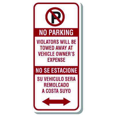Bilingual Parking Signs - No Parking Violators Will Be Towed Away with Double Arrow