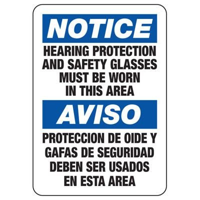 Bilingual Hearing Protection And Safety Glasses - Machine Safety Signs