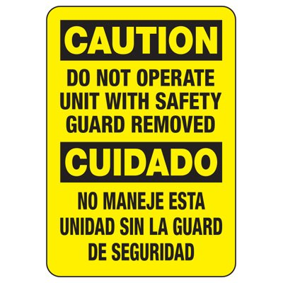 Bilingual Baler Safety Signs - Caution Do Not Operate Unit With Safety Guard Removed