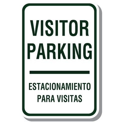 Bilingual Parking Signs - Visitor Parking Estacionamiento